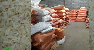 برنج طارم استخوانی